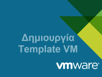 Δημιουργία Template VM στο VMware Workstation