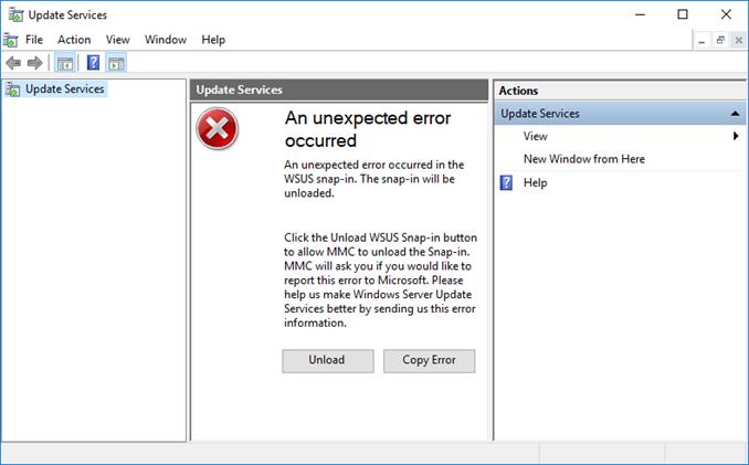 Σφάλμα κατά το άνοιγμα του WSUS MMC Snap-in